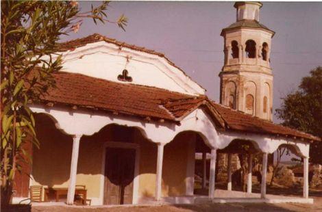 Стара Црква Свети Никола