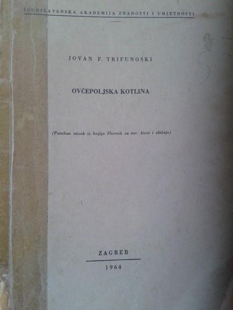 Jovan Trifunovski Ovcepoljska Kotlina 1964