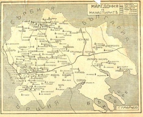 Manastirite vo Makedonija 1933 (1)