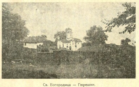 Sveta Bogorodica Gjuriste 1933