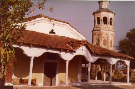 stara crkva Sveti Nikola